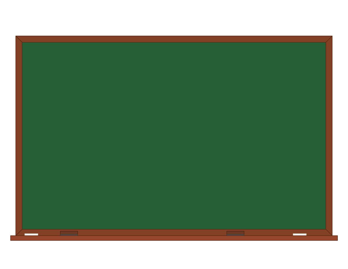 blank chalkboard template whiteboard blackboard template. Black Bedroom Furniture Sets. Home Design Ideas