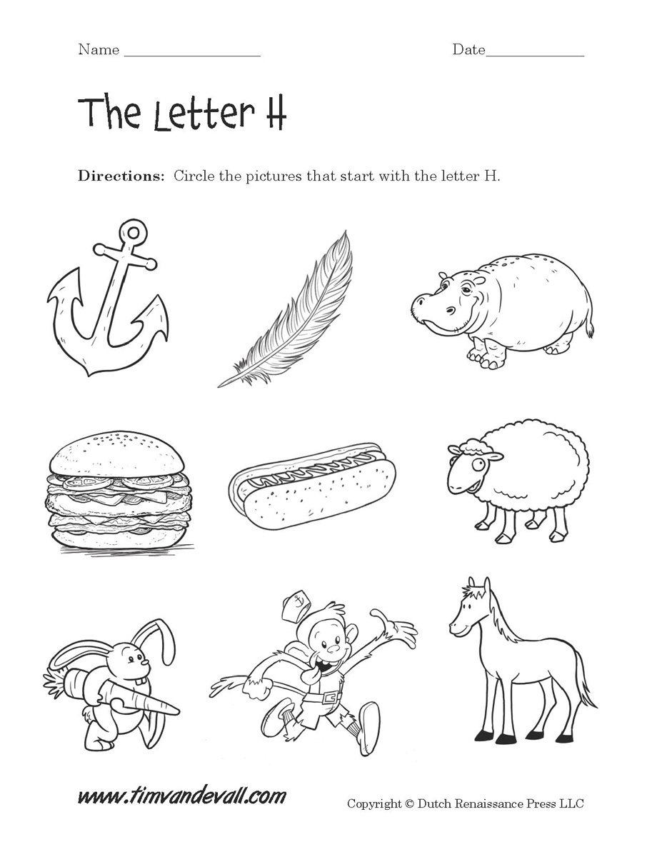 Letter H Worksheets – Printable Art Worksheets